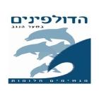 dolphins-shaar-ha-negev-1